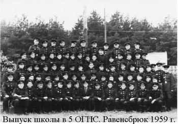 1962-1972-006.jpg