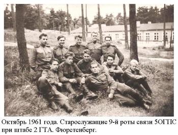 1962-1972-009.jpg