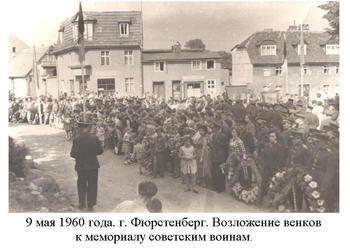 1962-1972-010.jpg