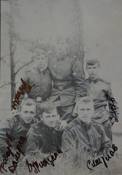 1962-1972-218.jpg