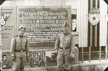 1980-103.jpg