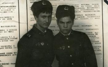 1981-120.jpg