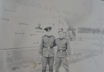 1962-1972-225.jpg