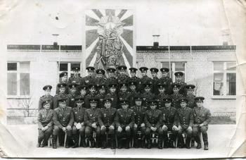 1981-145.jpg