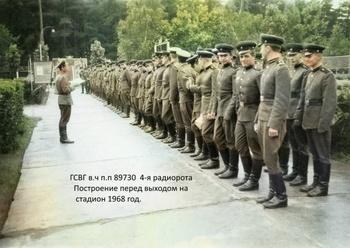 1967-1969_001.jpg
