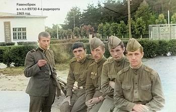 1967-1969_004.jpg