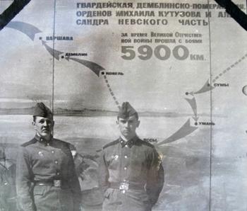 1962-1972-277.jpg