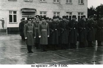 1973-1975-6.jpg