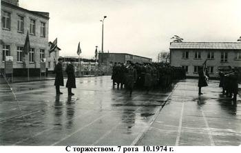 1973-1975-9.jpg
