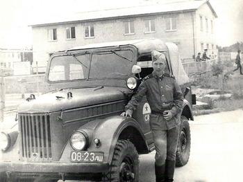 1973-1975-21.jpg