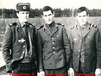 1973-1975-24.jpg