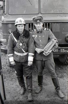 1973-1975-71.jpg