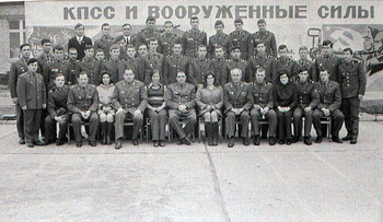 1973-1975-104.jpg