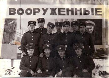 1973-1975-188.jpg