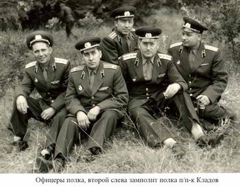 1962-1972-48.jpg