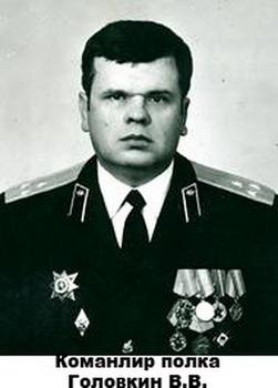 1976-2.jpg