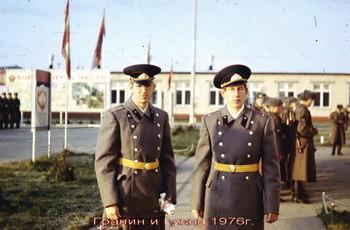 1976-17.jpg