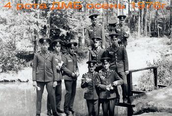 1976-25.jpg