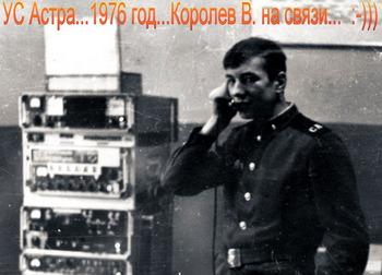 1976-27.jpg