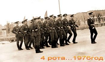 1976-28.jpg