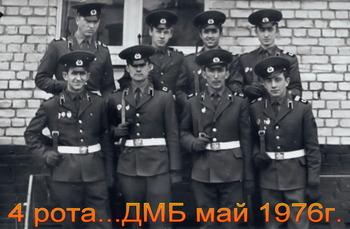 1976-29.jpg