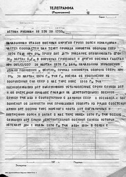 1976-31.jpg