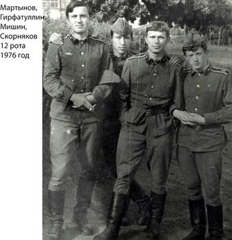 1976-32.jpg
