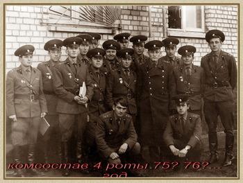 1976-33.jpg