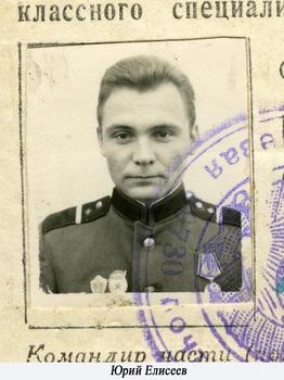 1962-1972-53.jpg
