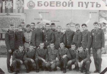 1976-46.jpg