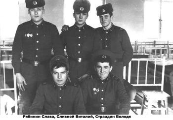 1977-2.jpg