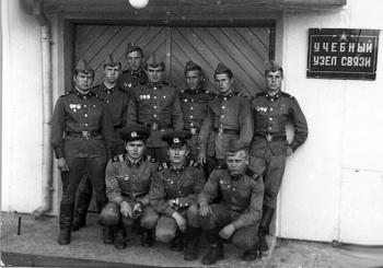 1977-7.jpg