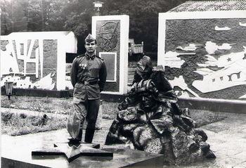 1977-11.jpg