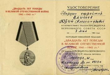 1962-1972-55.jpg