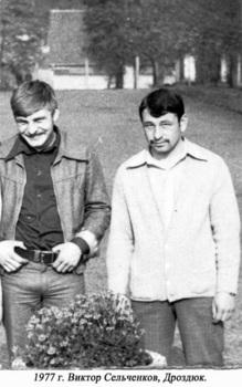1977-44.jpg