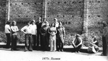 1977-45.jpg