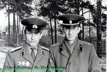 1977-48.jpg