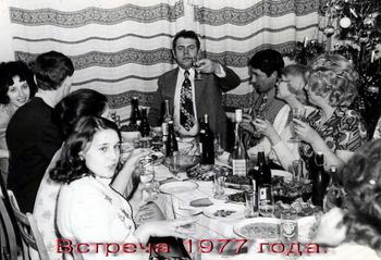 1977-52.jpg