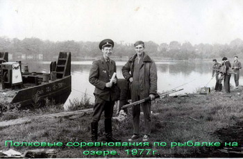 1977-58.jpg