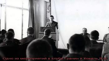 1977-59.jpg