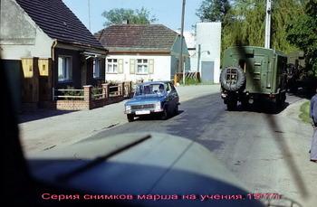 1977-60.jpg