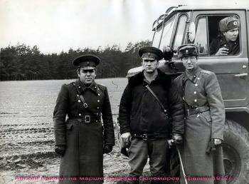 1977-61.jpg