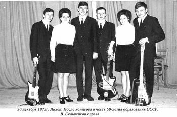 1962-1972-06.jpg