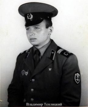 1978-4.jpg