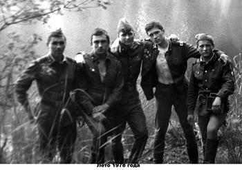 1978-37.jpg