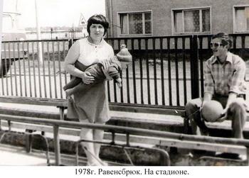 1978-39.jpg