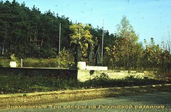 1978-64.jpg