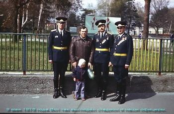 1978-65.jpg