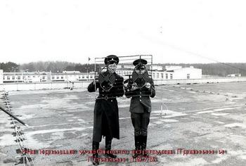 1978-70.jpg