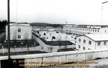 1978-73.jpg